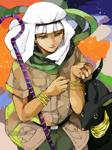 My King Egypt x Reader by GodIsCrying4U on DeviantArt