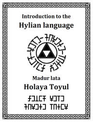 Introduction to the Hylian language
