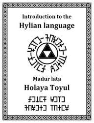 Introduction to the Hylian language by Istana-Hutan