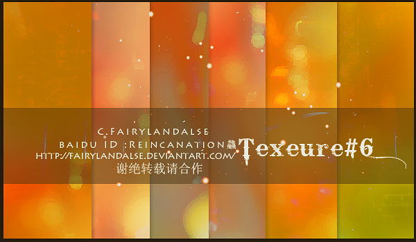 textures#6 by Fairylandalse