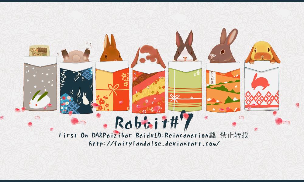 Rabbit in the envelope pngs by Fairylandalse