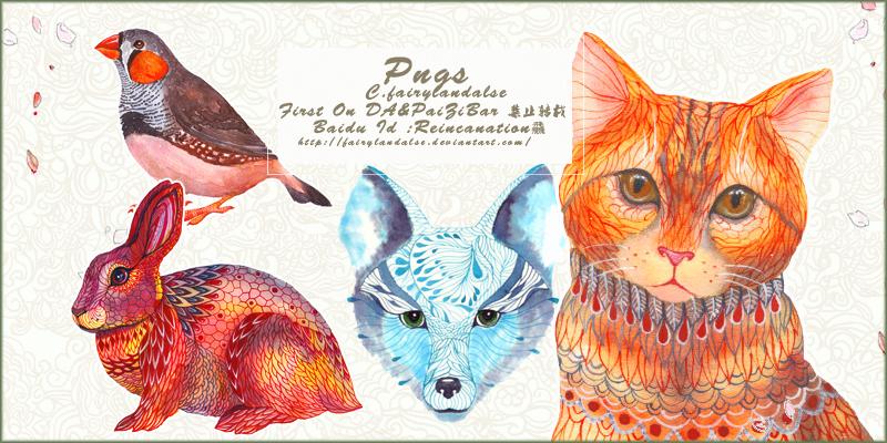 Animal Pngs by Fairylandalse