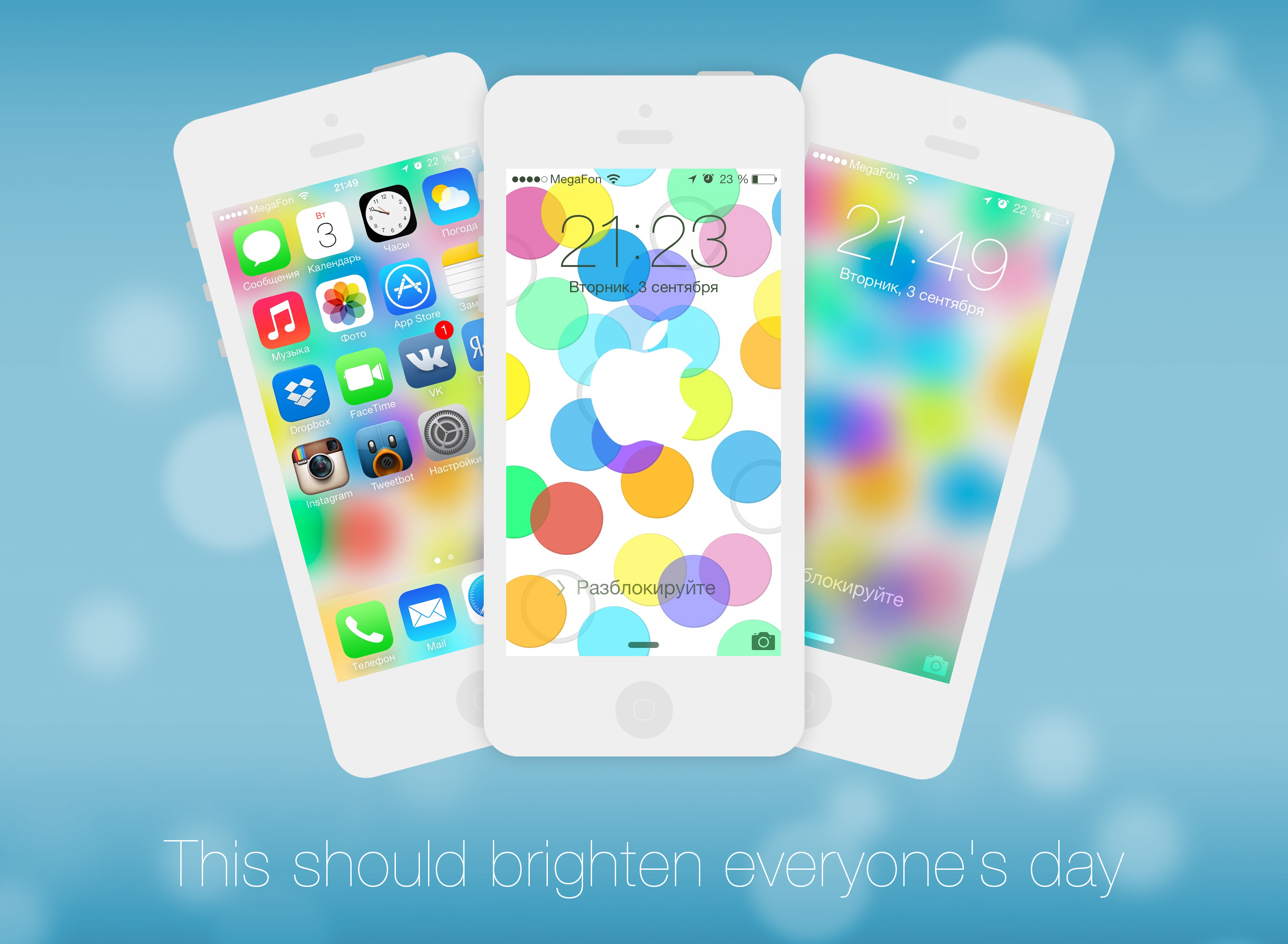 Bright - Wallpaper for iPhone 5/4S