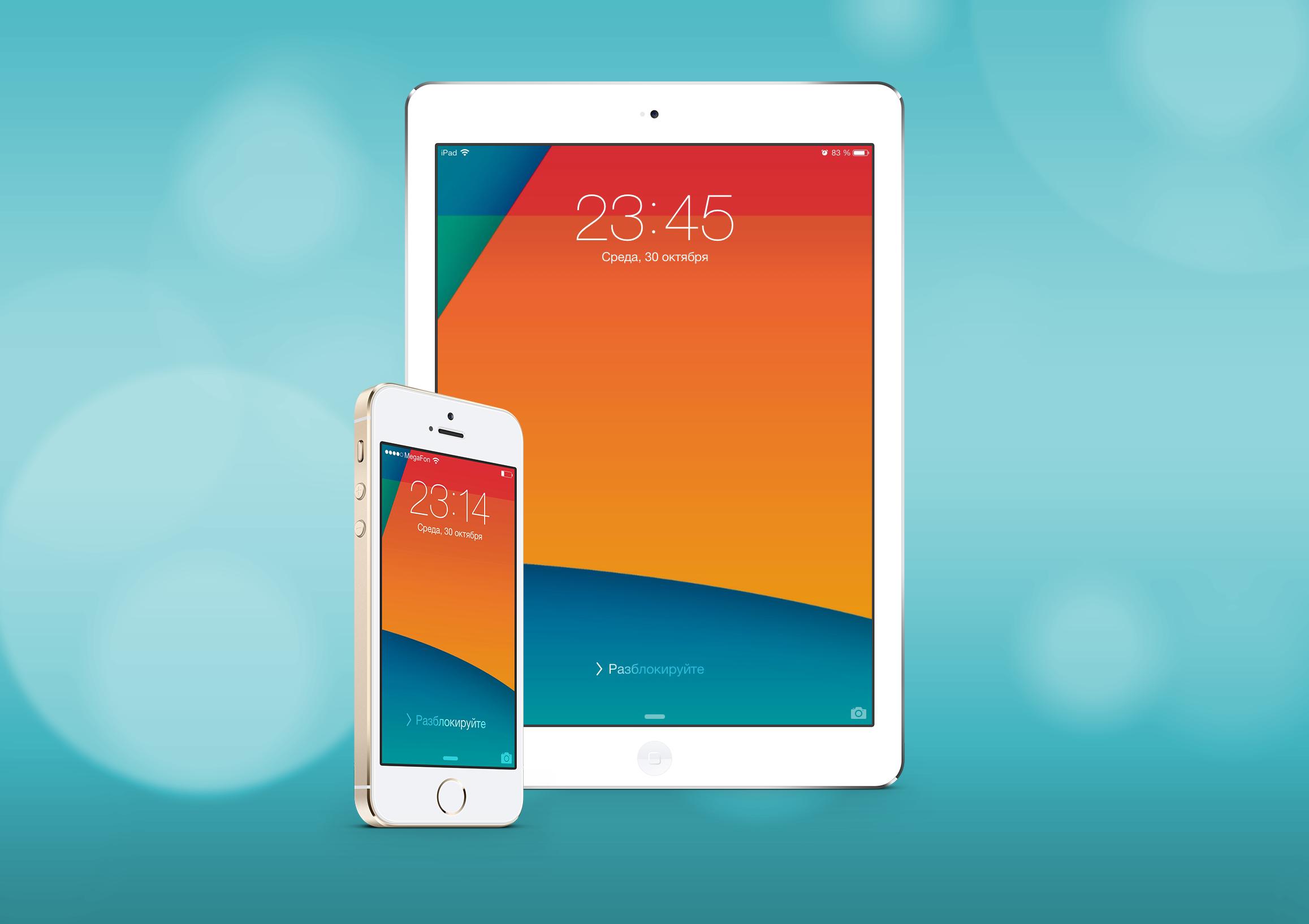NEXUS Wallpaper for iPhone 5S/5C and iPad Air