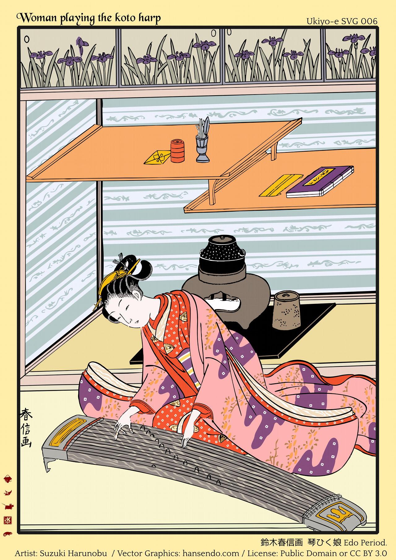 vector resources Ukiyo-e SVG No.006