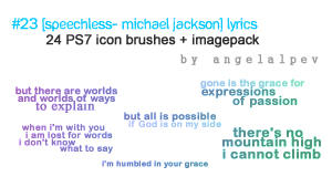 PS7 Speechless icon brushes by angelalpev