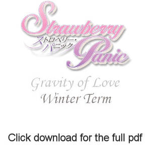 Strawberry Panic - Season One