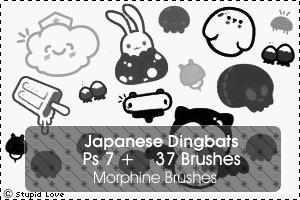 Japanese Dingbats