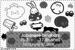 Japanese Dingbats