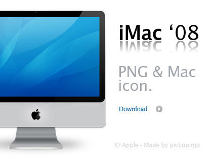 iMac by pickupjojo