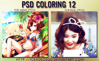 PSD COLORING #12