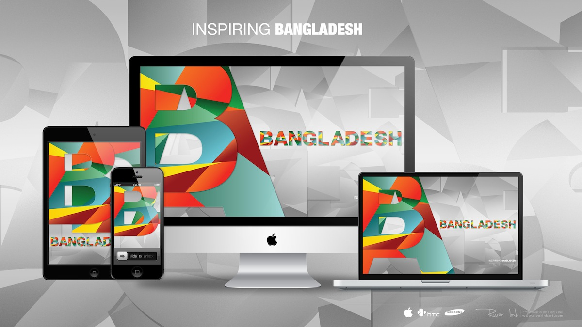INSPIRING BANGLADESH by yearuzzaman