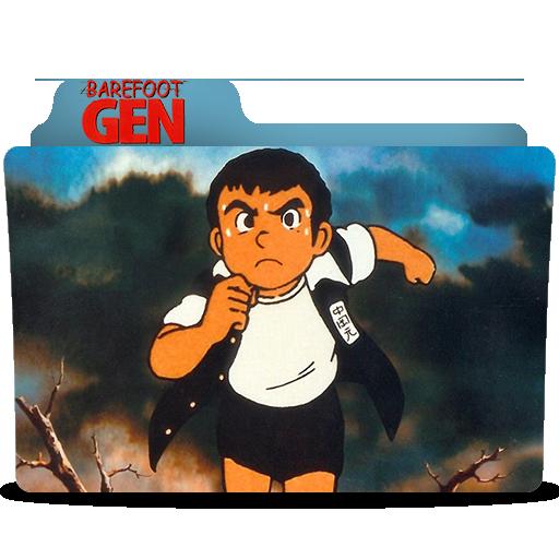 """Képtalálat a következőre: """"Barefoot Gen ico"""""""