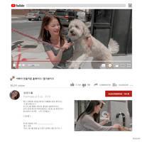Template youtubebyehwa / plantilla 39 editable