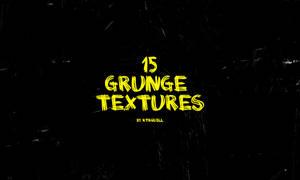 Grunge Texture Bakground by RTRQuill