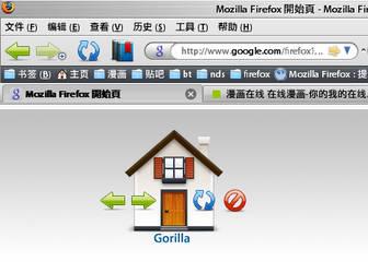 Grilla theme 0.27v by htsbai