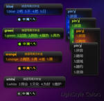 LightStyle colors for sogou pi