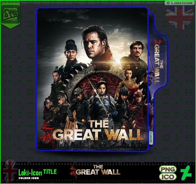 The Great Wall 2016 2 By Loki Icon On Deviantart