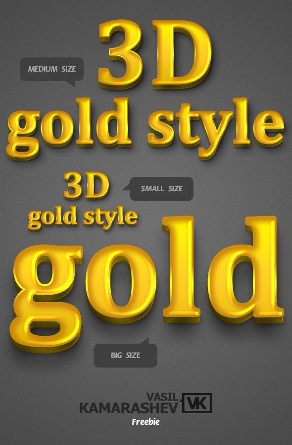 3D Gold Style by Kamarashev by Kamarashev