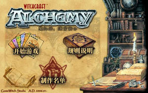 WitchCraft - Alchemy by MessBook