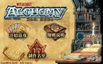 WitchCraft - Alchemy