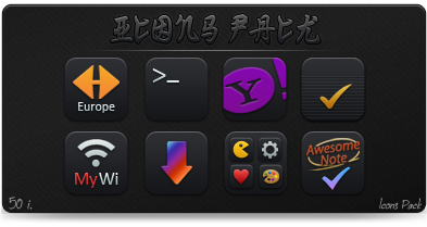Black'UPS First icons Pack by JackieTran