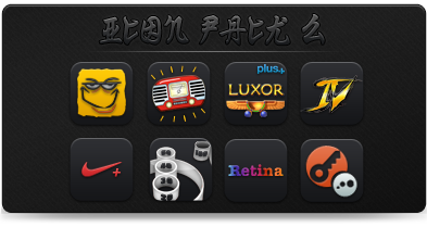 Icons pack 2 by JackieTran