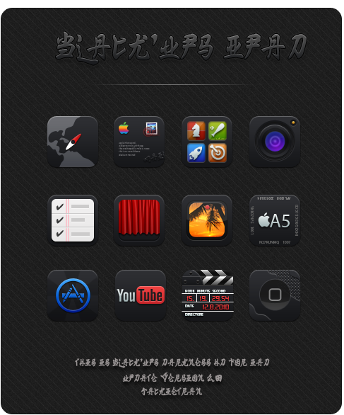 Black'UPS Darkness iPad by JackieTran