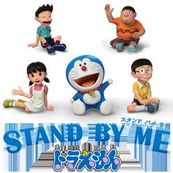 Phim hoạt hình: Doreamon: Stand By Me (Đôi Bạn Thân) (Ngày 28/06/2015)