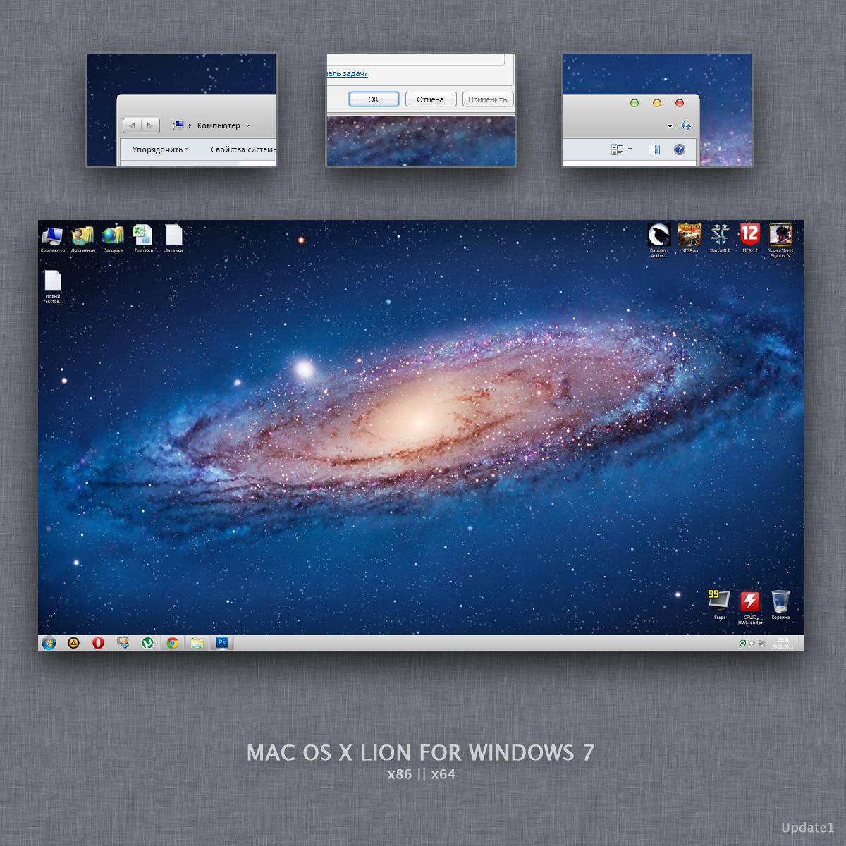 Mac OS X Lion by bodik87