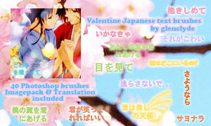 Valentine Japanese text brush by calafair