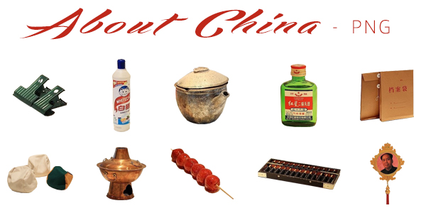 PNG#10 About China by miaoaoaoao