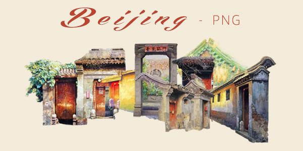 PNG#20 Beijing by miaoaoaoao