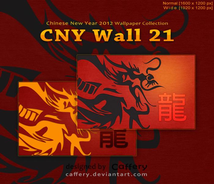CNY Wall 21