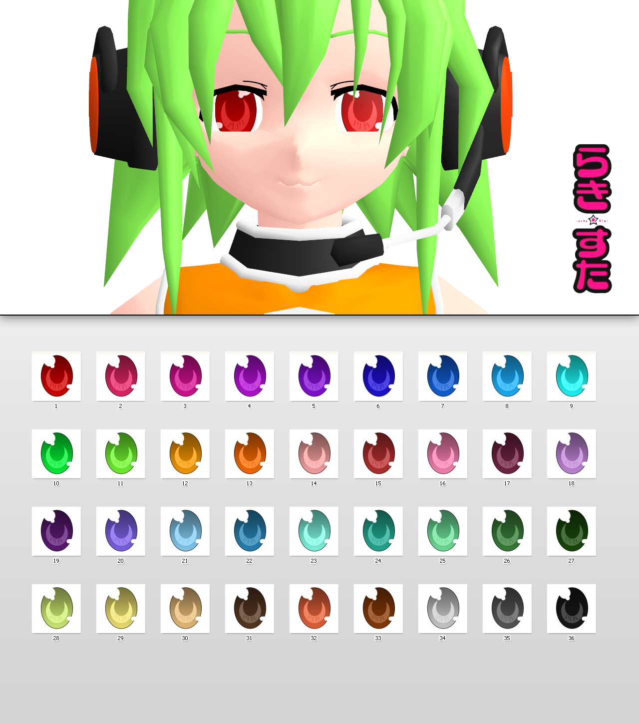 _MMD_ Lucky Star eyes _DL_ by xXHIMRXx