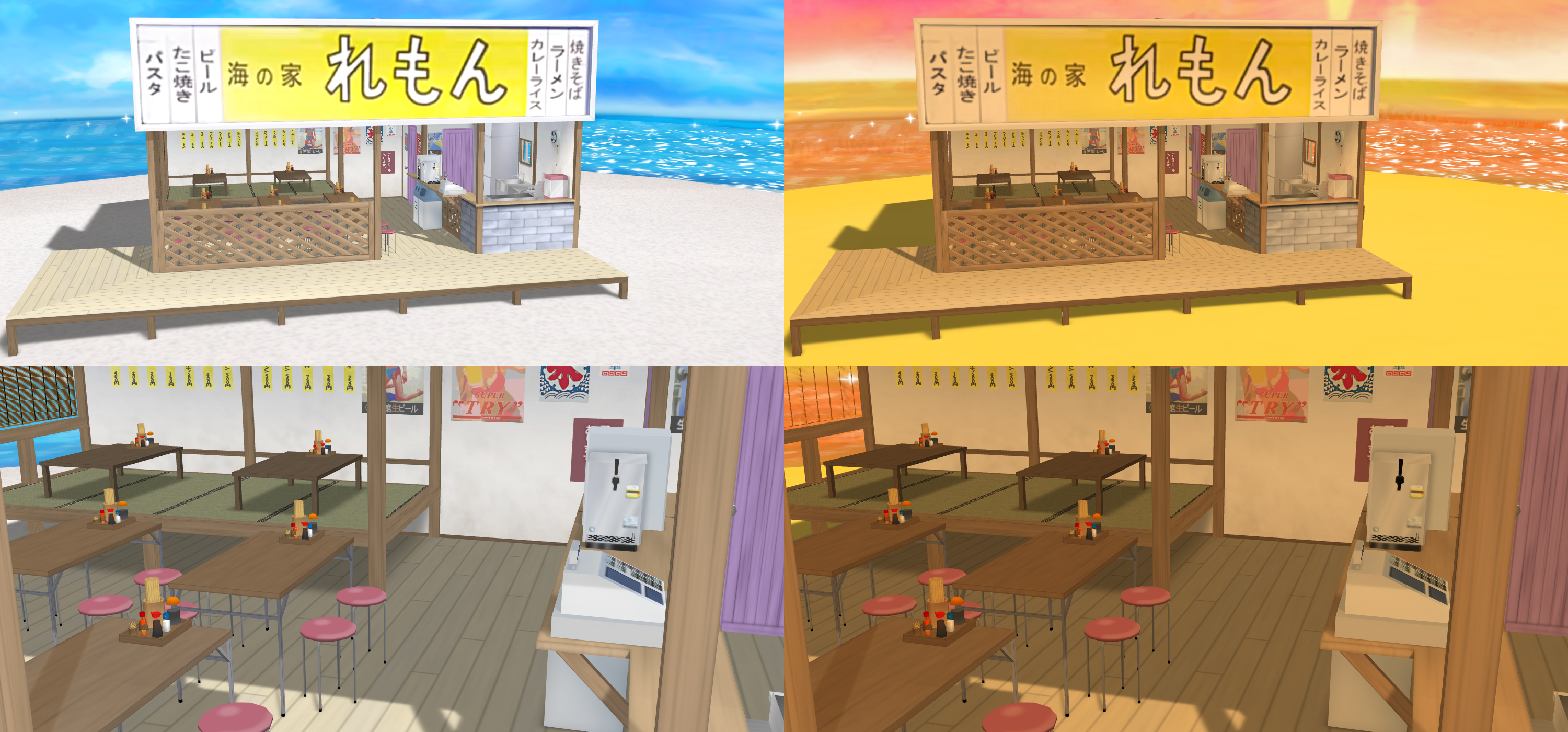 _3DCG to MMD_ Beach Bar / Lemon beach house _DL_ by xXHIMRXx