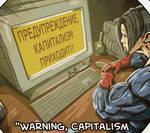 Soviet Super SUPER Woman