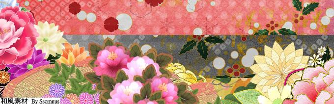 Japanese resource by ssomnus by ssomnus
