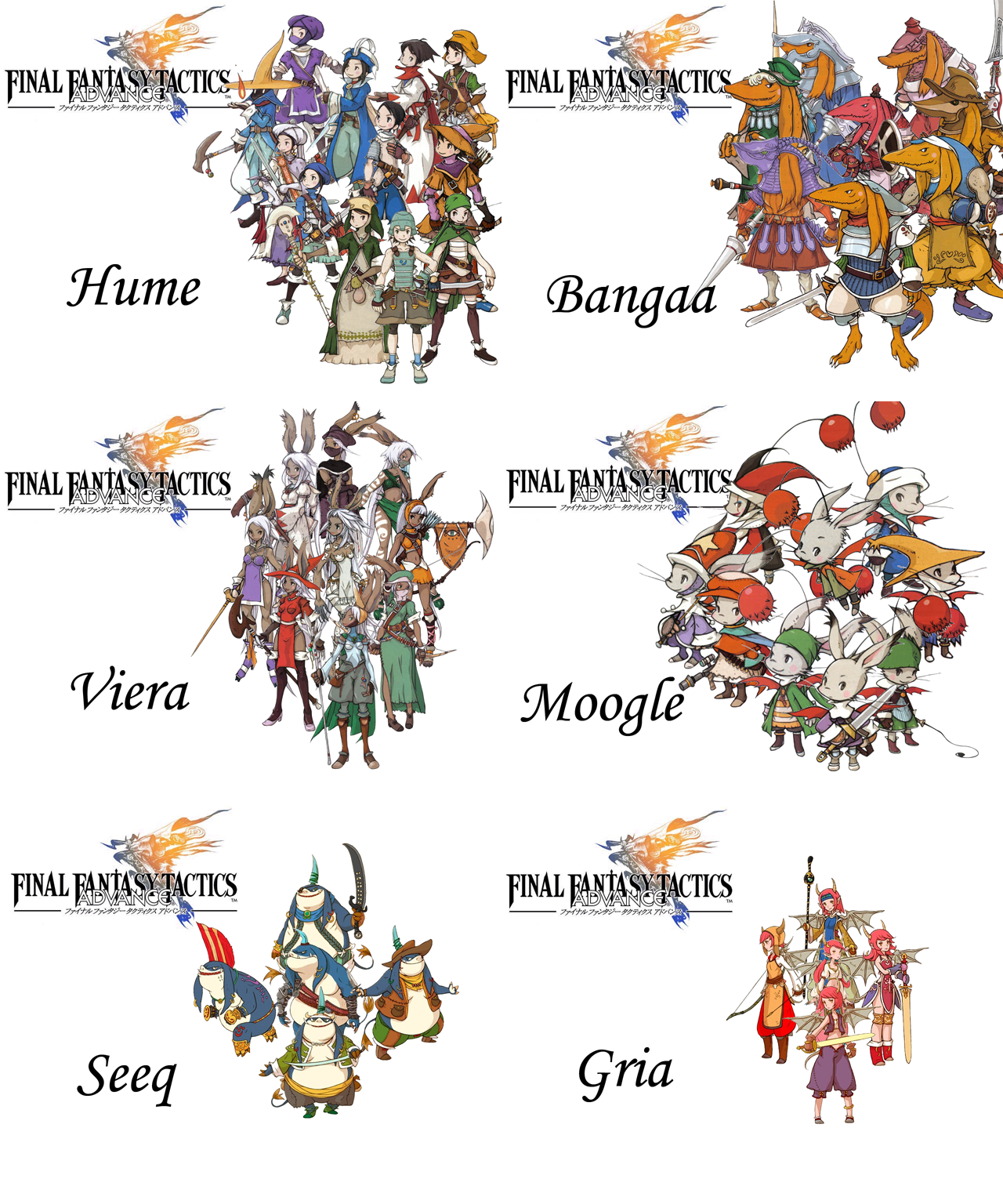 Ffta Wallpaper Collection By Nakashimariku On Deviantart