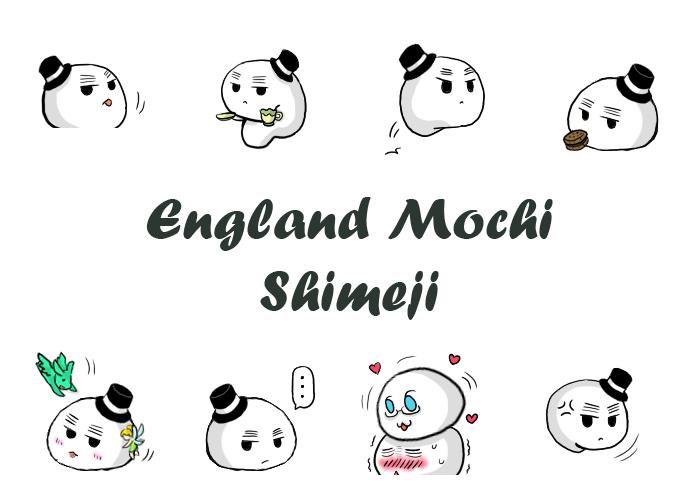 England Mochi Shimeji by LunaticMao on DeviantArt