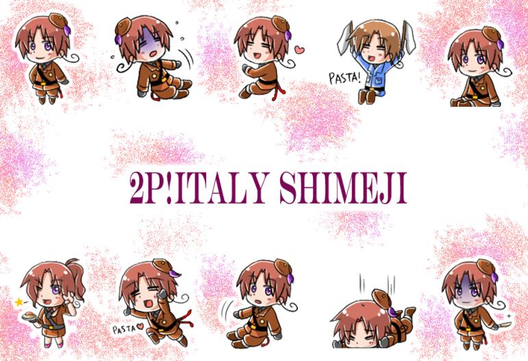 2P Italy Shimeji