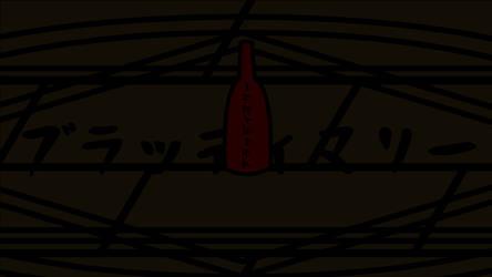 Walfas - a Bloody Ritual