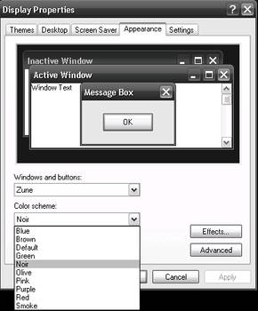 Zune Theme MultiColor by SoftwareTutorial