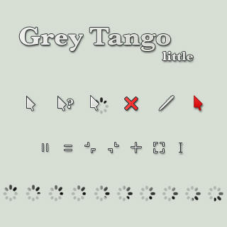 Grey Tango Cursor little by vicing