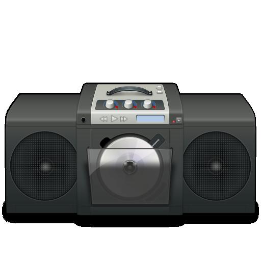 Gnome CD Recorder SVG