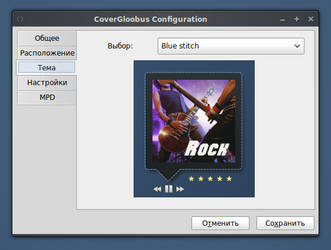 Blue stitch covergloobus by vicing