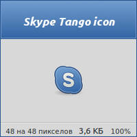 Skype Tango icon by vicing