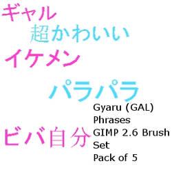 GIMP 2.6 Brushes - GAL Phrases by KyandiTsueMewMew