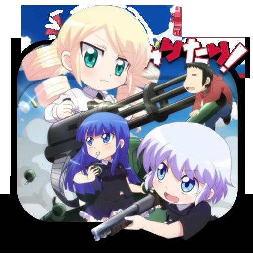 """Képtalálat a következőre: """"Military! 512x512 anime"""""""
