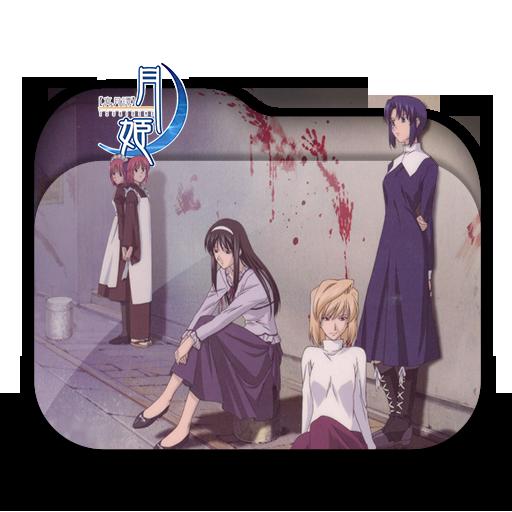 """Képtalálat a következőre: """"Shingetsutan Tsukihime ico"""""""